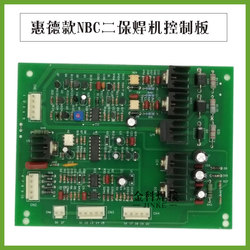 NBC-270/315/350/500 Carbon Dioxide Gas Protection Welding Machine Control Circuit Motherboard