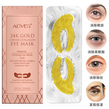 24k Gold Crystal Collagen Eye Mask Anti Aging/Dark Circles/Puffiness Moisturizing Masks Colagen Gel Pads 10 Pcs