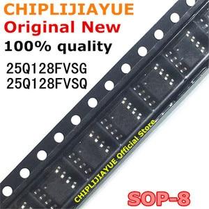 Image 1 - 5PCS W25Q128FVSG W25Q128FVSQ SOP 8 25Q128FVSG 25Q128FVSQ SMD 25Q128 SOP8 חדש ומקורי IC ערכת שבבים