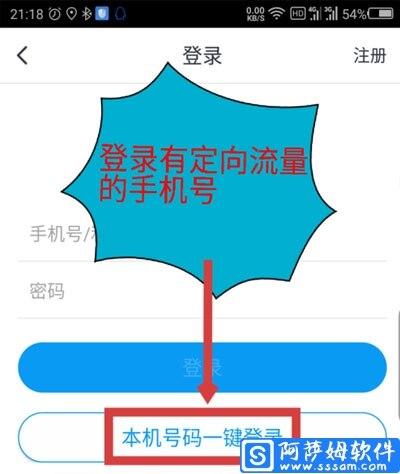 咪咕视频 v5.6.9.1官方
