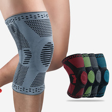 A pair of sports kneepad silicone knitted outdoor basketball protection meniscus leg cover running fitness squat knee protector