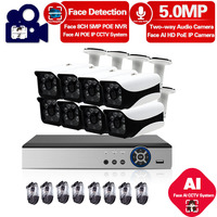 Home Ip Cctv Video Surveillance Camera NVR Outdoor Waterproof two way audio Security Cameras System Kit 5mp Poe Camera Full Set