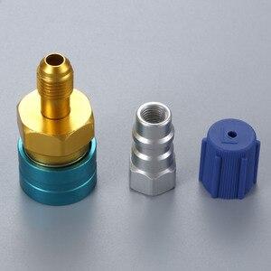 Image 3 - R12 ~ R134a 어댑터 로우 사이드 R1234yf 퀵 커플러 블루 로우 사이드 R 134a 서비스 포트 캡