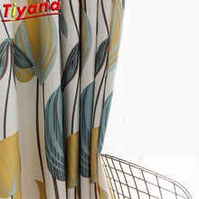 Art Colorful Printing Leaf Curtain Cloth for Living Room Leaves Window Drapes for Bedroom Blackout Curtains W-HM333#30