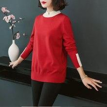 Minimalist Women Autumn Pullover Sweaters Red Yellow Caramel Colour Block Basic Knitwear Crew Neck Textured Knit Tops Winter цена