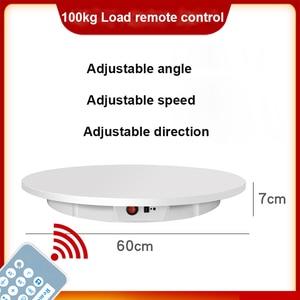 Image 2 - Support daffichage de télécommande 60cm, Base pour prise de vue en Studio Photo, supportant 100kg, Rotation automatique intelligente