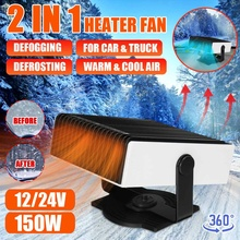 Air-Purifier Cooler Auto-Heater Fan Truck for Rv-Boat Dryer Defroster Van Rotation 150wcar