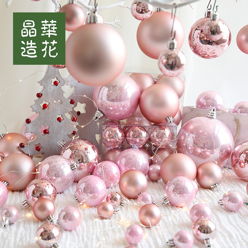 Christmas Ornament Christmas Tree Hanging Decoration Chirstmas Balls Pink Rose Gold Pearl Balls Decorative Balls 12cm