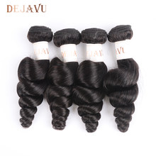 Dejavu Hair Indian loose Wave Human Hair Bundles 4 Bundles Indian Hair Weave Bundles Natural Color Non Remy Hair Extension(China)