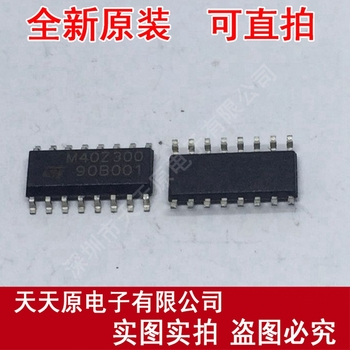 Free  shipping  10PCS/LOT  M40Z300MH1   SOP28