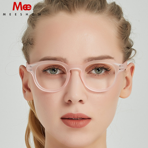 MEESHOW Anti blue ray reading glasses men women round retro eyeglasses with diopter French presbyopia 1513 +1.5 +2.0 +2.5