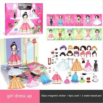 5 estilos de juguetes educativos para niños en 3D, vestido con adhesivos magnéticos, caja de juegos de rompecabezas magnético para niños, regalo presente