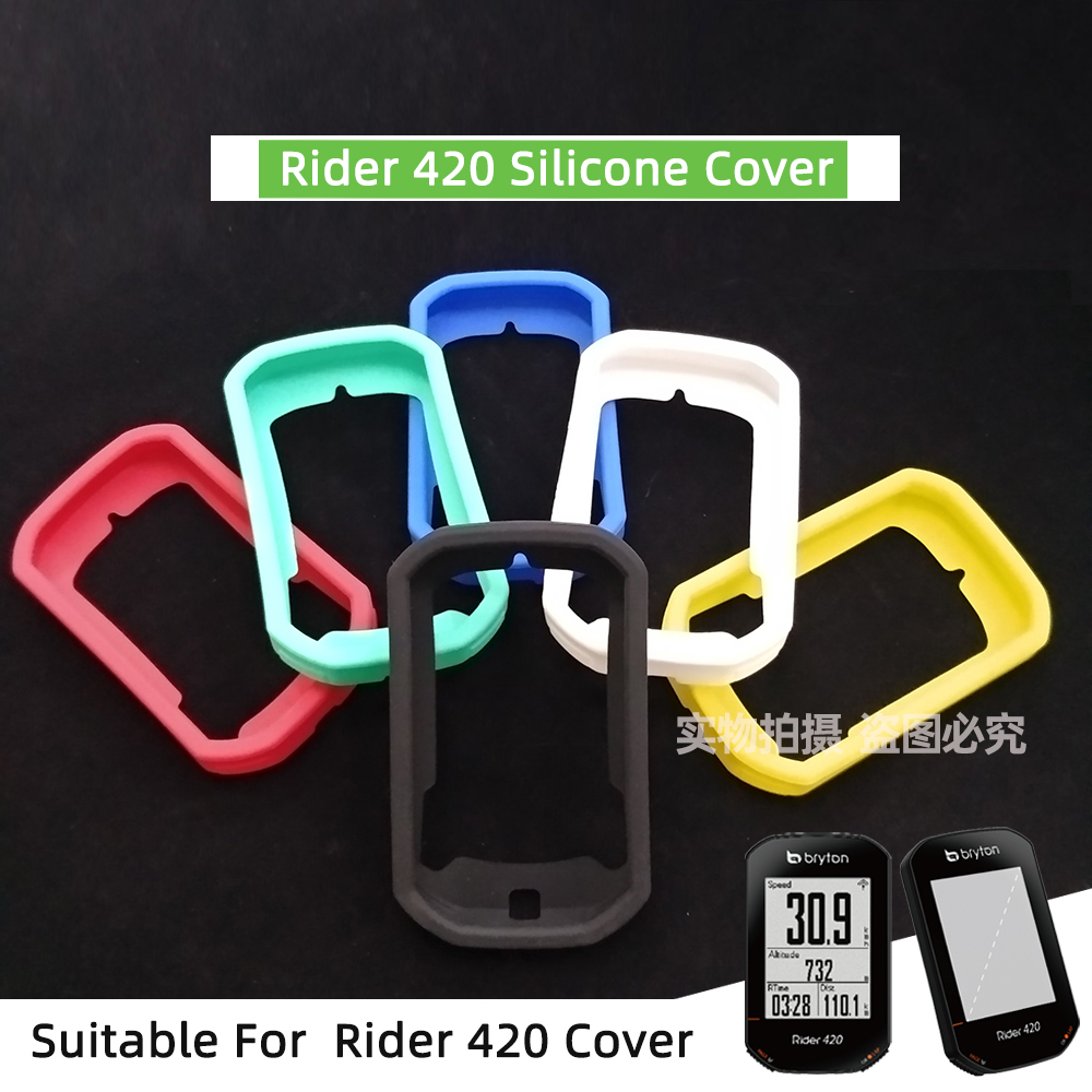 Bryton Rider 420 Bike Computer Silicone Cover Cartoon Rubber Protective Case + HD Film (For Bryton Rider 420)