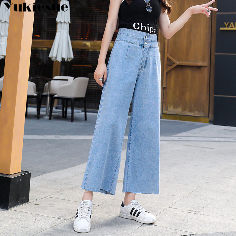 Fashionable Woman's Jeans With High Waist Jeans Woman Mom Women's Wide Leg Denim Jeans For Women Jean Femme Plus Size Black