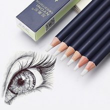 Caneta de borracha criativa bonito lápis borracha ponta forma alta precisão borracha destaque lápis para manga arte escola suprimentos