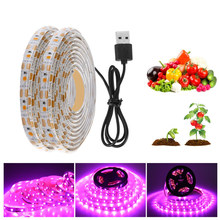 LED Plant Growth Light Strip USB Waterproof Indoor Plant Lamp Lights Replace Sunlight To Promote Plant Growth(China)