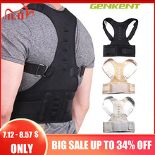 Adjustable Magnetic Posture Corrector Corset Back Brace Back Belt Lumbar Support Straight Corrector for Men Women S XXL