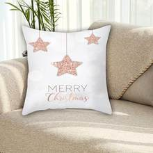 Christmas Printing Cushion Pillow Case Pillowcase Sofa Waist Throw Pillow Cover Bedroom Office Home Decor(China)