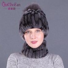 Зима настоящий мех кролика женские наборы шарф шапка удобные теплые винтажные меховые повседневные женские шапки шарфы