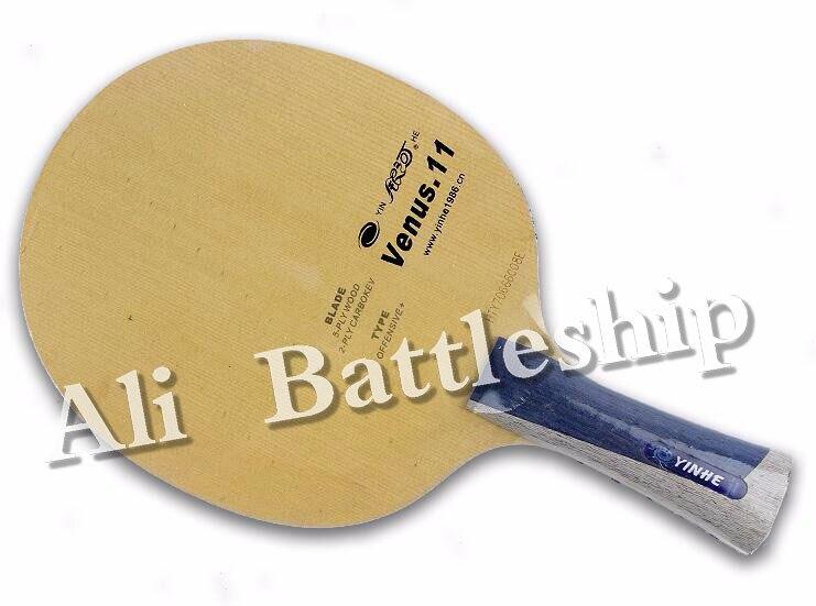 Yinhe V11 Venus 11 (V11, V 11, V-11) Blue Aryl Carbon Table Tennis Carbon Pingpong Blade