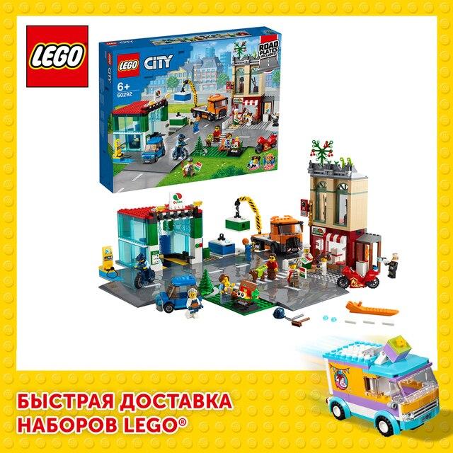 Конструктор LEGO City Community Центр города 1