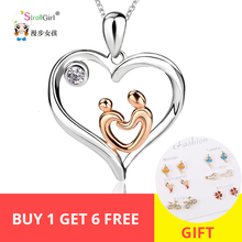 StrollGirl 100%925 sterling silver love heart-shaped pendant mother and child necklace 2019 ladies fashion jewelry free shipping s925 sterling silver jewelry fashion ladies natural and nephrite pendant jewelry free shipping