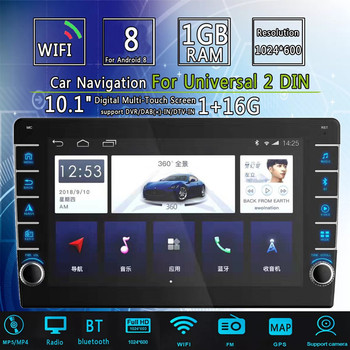 10.1 Inch 2 Din Android 8.0 Car Stereo Radio Multimedia MP4 MP5 Player Quad Core 1+16G IPS Touch Screen WIFI GPS Navigation image
