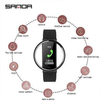 2020 SANDA Super Slim Smart Uhr Männer IP67 Wasserdichte Sport Smartwatch Herz Rate Monitor Fitness Armband reloj Intelligente