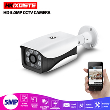 Super Ultra 5MP AHD Camera Sony CCD 2560*1920 Outdoor Waterproof Security Bullet Camera 6 Array IR LEDS Night Vision View