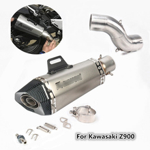 Slip On Motorcycle Exhaust System Middle Link Pipe Muffler Pipe DB Killer For Kawasaki Z900 Stainless Steel Tube Escape Modified akrapovic motorcycle exhaust db killer exhaust muffler and stainless steel middle link pipe whole set for honda cbr500 300r