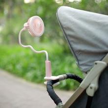 Мини-вентиляторы для детской коляски путешествий и наружного использования ребенка accessores для yoya babyzen Йо-Йо Yoya коляска плюс Babyyoya Бабало