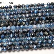 Meihan cyanite bleue, 6 7mm (1 brin), perles en pierre rondes lisses, pour la fabrication de bijoux, à faire soi même