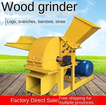 Powerful branch wood crusher, trunk crushing machine, wood-based panel factory slicer, branch and leaf crushing type.