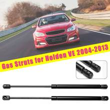 2Pcs Car Rear Tailgate Boot Gas Lift Support Struts Bar For