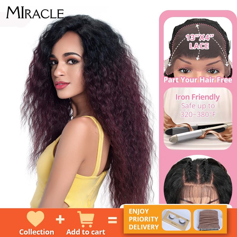 Mucize yüksek sıcaklık Fiber ücretsiz bölüm uzun Ombre doğal dalga dantel ön bebek saç peruk sentetik Afro peruk siyah kadın