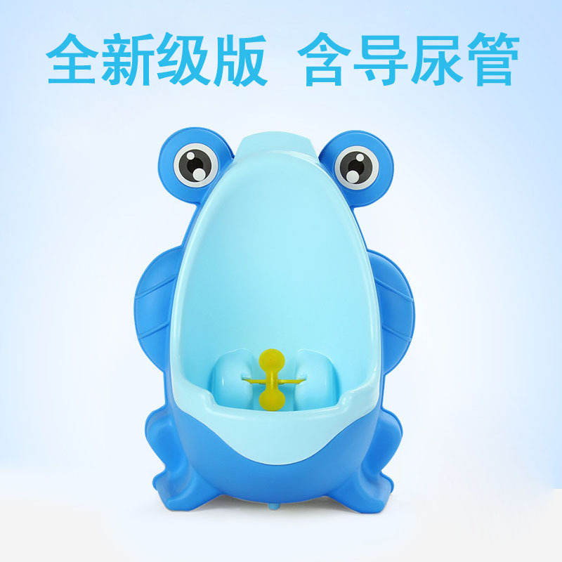 Children Urinal Boy Wall Mounted Frog Urinal Baby Urinal BOY'S Standing Urine Cup Sewer Leather Tube