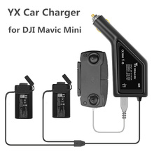 YX 3 in 1 Car Charger For DJI Mavic Mini Intelligent Battery Charging Hub Mavic Mini