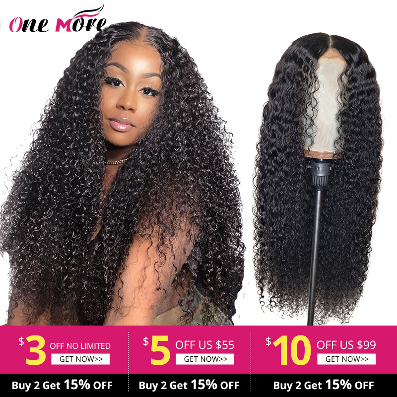 Mongolian Kinky Curly Human Hair Wigs 360 Lace Frontal Wig 150% Density 13X6 One More Wig Kinky Curly Lace Front Human Hair Wigs