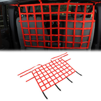 Rear Seat Insulation Net For Wrangler JK 2007-2017 Red Oxford cloth Separation Mesh Car Internal Accessories