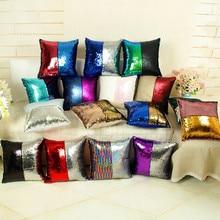 Дизайн, сделай сам, Русалка, подушка декорированная блестками, чехол, волшебный цвет, яркий, подушка, чехол, два цвета, меняющий, двусторонний, чехол для подушки