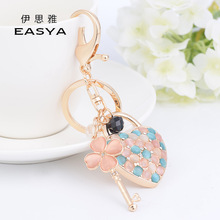 Korea Love Four Leaf Clover Keychain Fashion Creative Rhinestone Key Pendant Female Bag