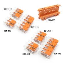 Original de la serie 221-412-413-415-612-613-615-500 Universal instalación compacta conector de cable y bloque de Terminal de carga libre