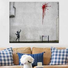 Художественные картины на стену в виде пуль для девочек постеры