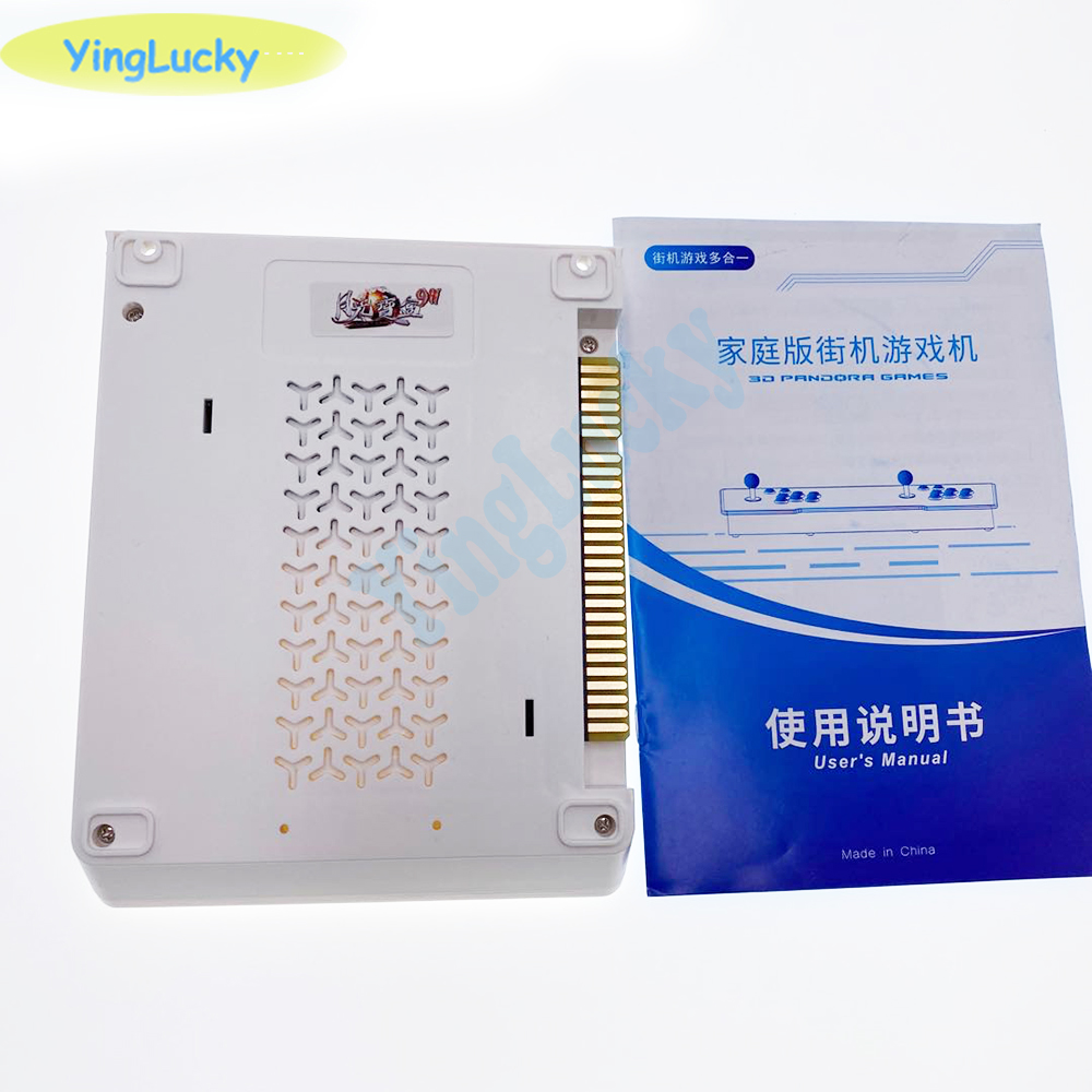 Arcade Game box 9H 2199 5S 1299 In 1 MAME Jamma Pandora box 3d DIY Arcade Cabinet Machine Video Board PCB(China)
