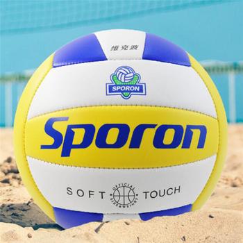 Jednoczęściowy PVC miękka w dotyku piłka do siatkówki oficjalny mecz siatkówka wysokiej jakości piłki przenośne urządzenia treningowe siatkówka tanie i dobre opinie CN (pochodzenie) volleyball Kryty piłka treningowa