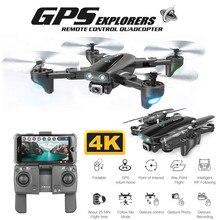 Профессиональный Дрон GPS 4K 16MP HD камера Следуйте за мной wifi FPV RC Квадрокоптер складной селфи живое видео высота Удержание авто возврат