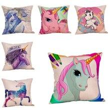 Nueva funda de cojín con estampado de unicornio bonito y caliente, moderna funda de almohada decorativa para el hogar, florero de algodón Vintage, sofá de lino, almohada de coche