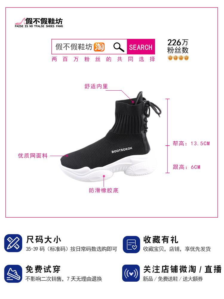 Image 5 - Ins socks shoes womens 2019 new fall student fly woven mesh face breathable muffin old dad Shoes High Top SneakersWomens Vulcanize Shoes   -