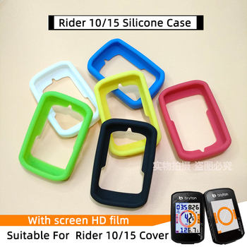 Bryton Rider 10 15 case Bike Computer Silicone Cover Cartoon Rubber protective + HD film (For 15)