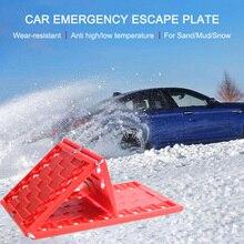 2Pcs 타이어 그립 보조 Foldable 비 슬립 자동차 비상 탈출 플레이트 견인 매트 대부분의 SUVs 자동차 밴 눈 얼음 진흙 모래에서